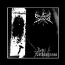 "Sad ""Total Nothingness"" (Grèce) CD"